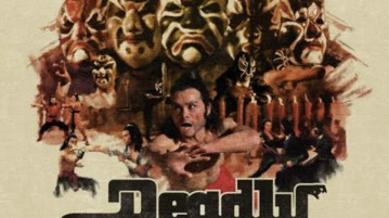paul-nice-deadly-venoms-shaw-brothers-movies-tribute-mix